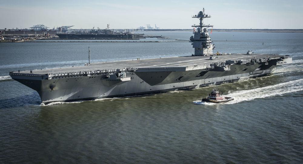 Portaviones estadounidense, USS Gerald R. Ford