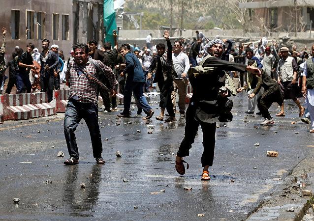 Protestas en Kabul, Afganistán