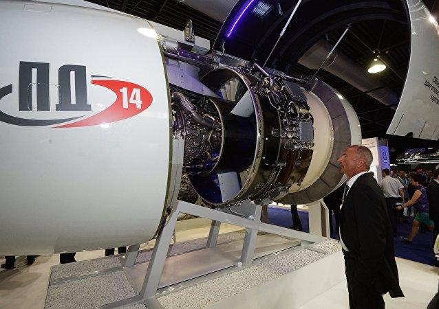 El motor ruso PD-14 durante una feria aeroespacial en 2015