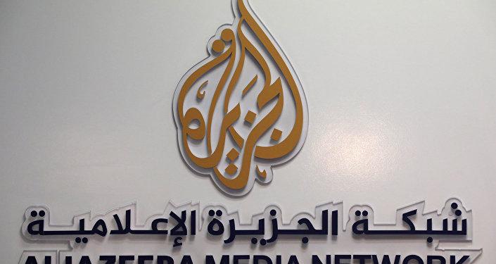 Logo de la cadena de televisión catarí Al Jazeera