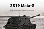 2S19 Msta-S