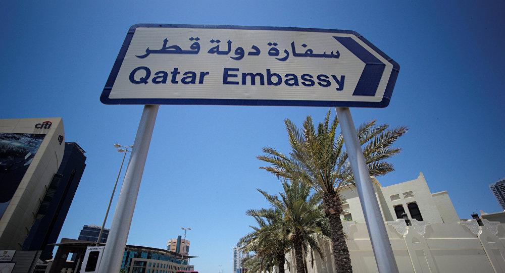 La embajada de Catar (imagen referencial)