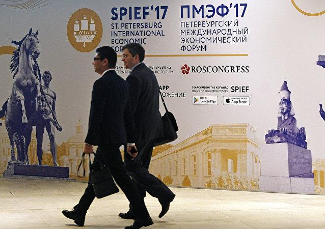 Foro Económico Internacional de San Petersburgo 2017