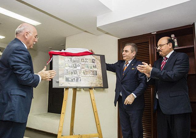25º aniversario del restablecimiento de las relaciones entre Paraguay y Rusia