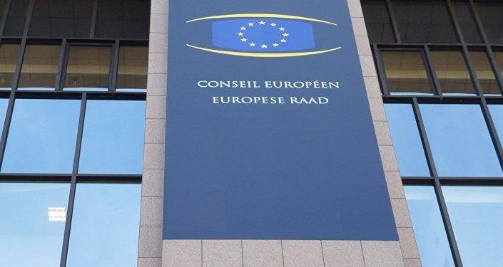 La sede del Consejo de Europa