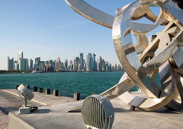 Doha, Catar