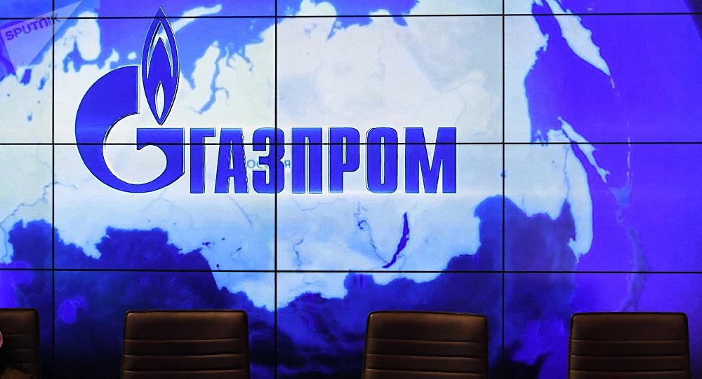 Logo de la empresa rusa Gazprom (imagen referencial)
