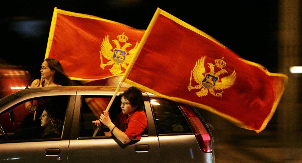 Banderas de Montenegro