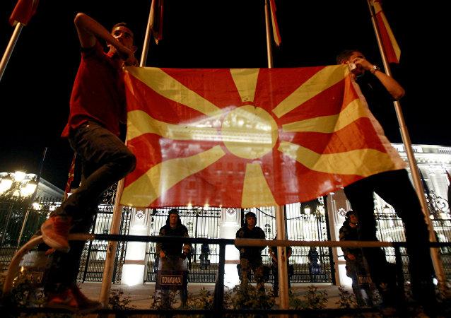 La bandera de Macedonia