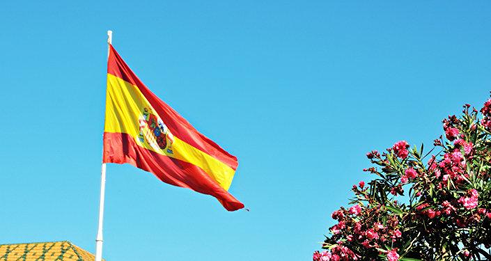 Bandera de España (archivo)