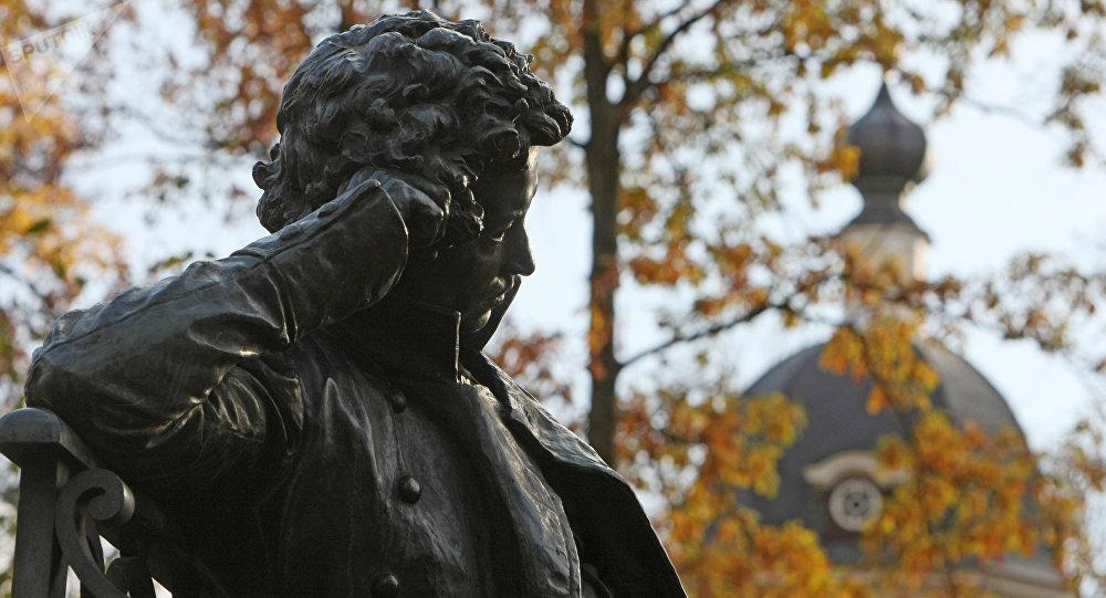 La cuna intelectual de Pushkin cumple 200 años