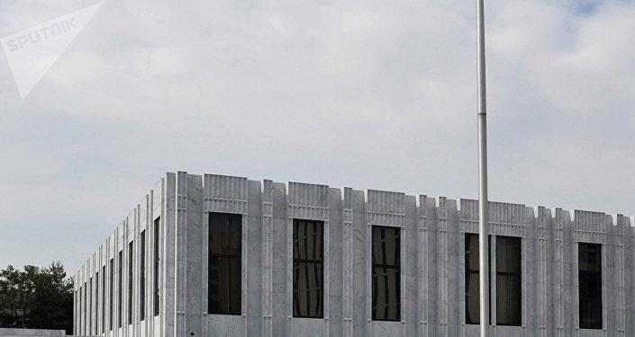 La Embajada de Rusia en Washington