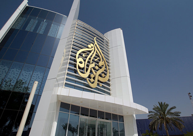 Logo de la televisión Al Jazeera