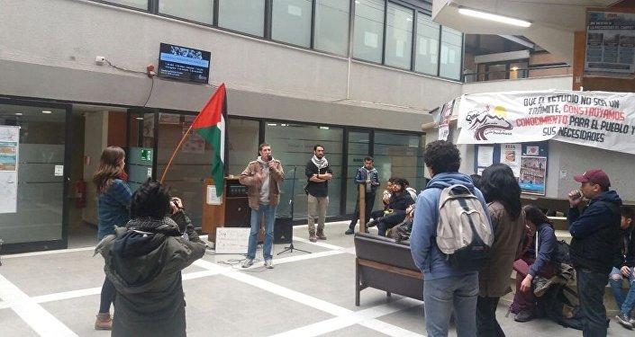 Cancillería rechaza prohibición de ingreso de chileno por parte de Israel
