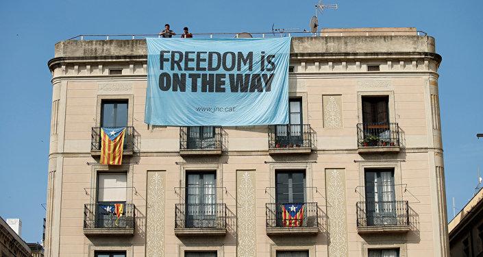 Banderas independentistas catalanas en Barcelona, España