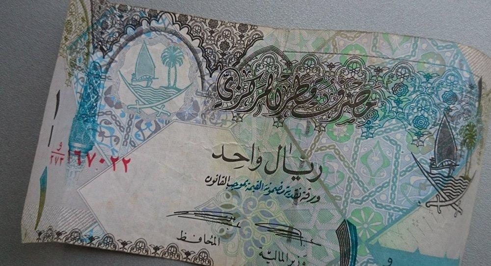 Un billete de Catar (imagen referencial)
