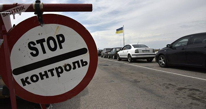Una de las fronteras de Ucrania (imagen referencial)