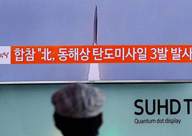 Corea del Norte lanza tres misiles balísticos, el 5 de septiembre de 2016