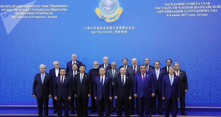 Organización de Cooperación de Shanghái, mayo 2017