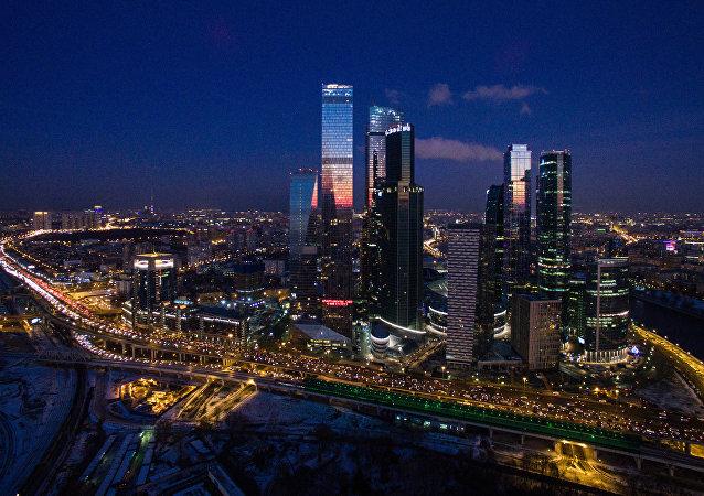 Vistas de la 'city' de Moscú