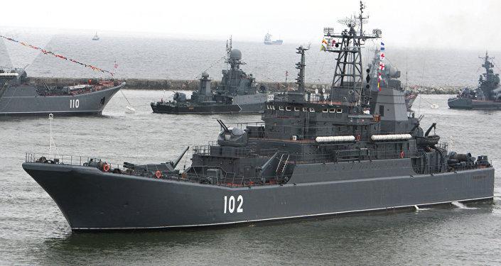 Buques de la Flota rusa del Báltico (archivo)