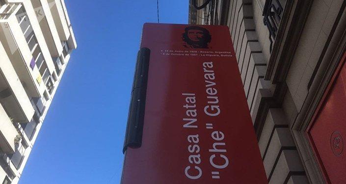 Placa de la Casa Natal Che Guevara, en Rosario, Argentina.
