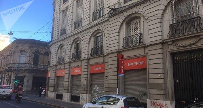 Fachada del edificio donde nació Ernesto Che Guevara, en la ciudad argentina de Rosario.