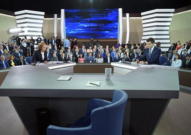 La 15ª 'Línea directa' con Vladímir Putin