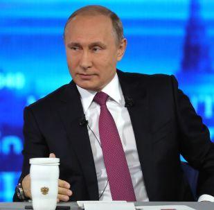 'Línea directa' con el presidente ruso Vladímir Putin