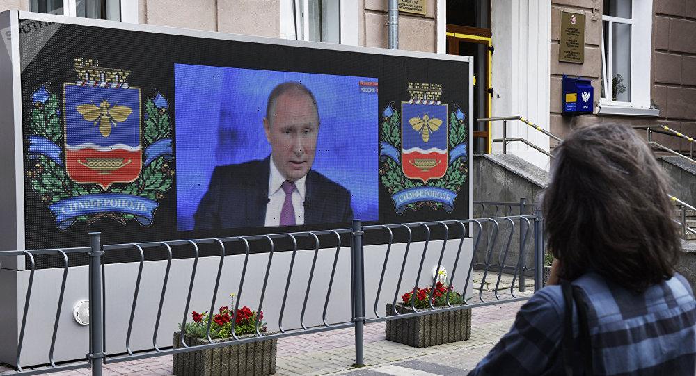 La 15ª 'Línea directa' con Vladímir Putin (archivo)