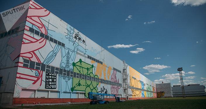 El proceso de la creación del mural más grande del mundo