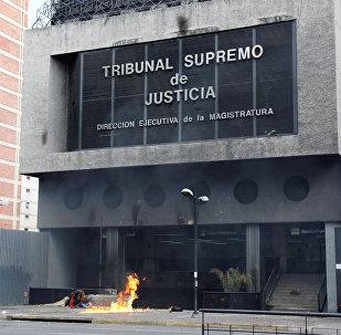 Edificio del TSJ de Venezuela (archivo)