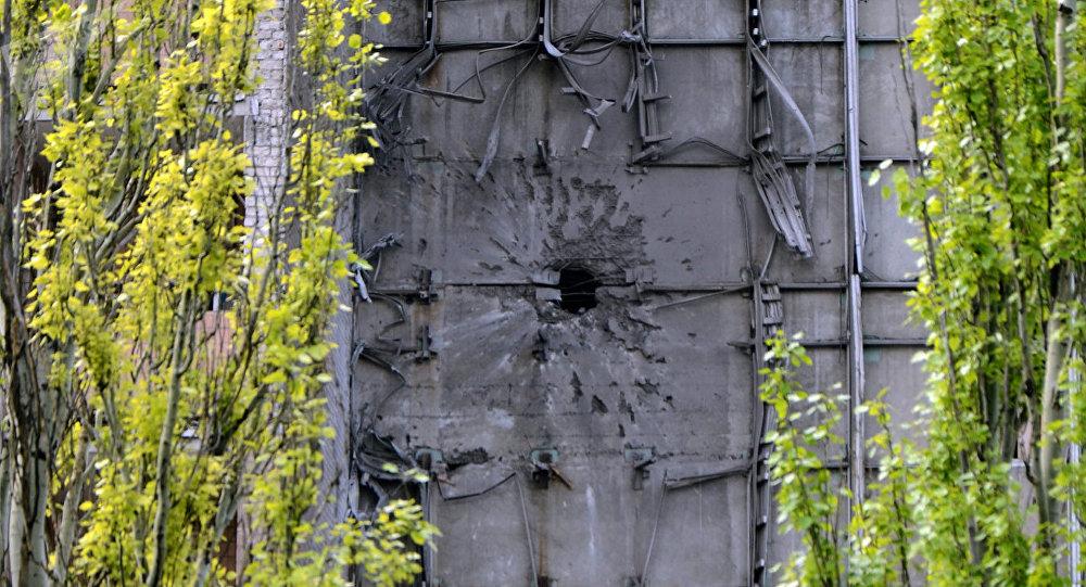 La situación en Donetsk, Ucrania (archivo)