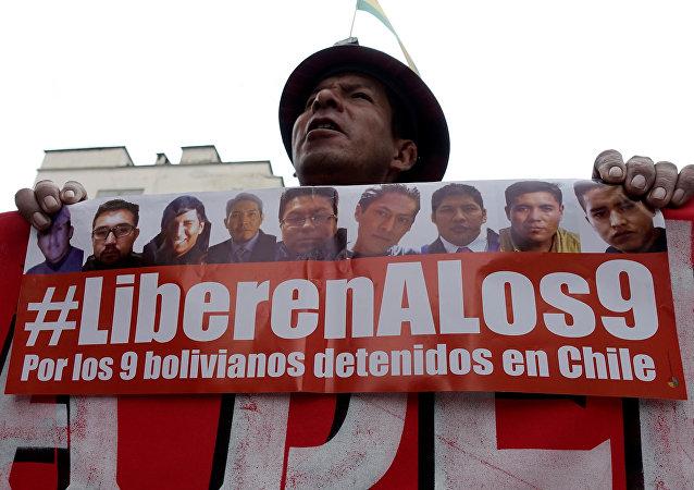 Protesta en Bolivia para la liberación de los 9 bolivianos presos en Chile