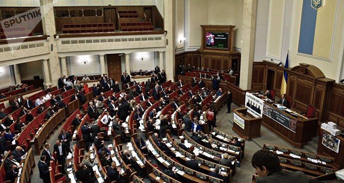 La Rada Suprema, el Parlamento de Ucrania (archivo)