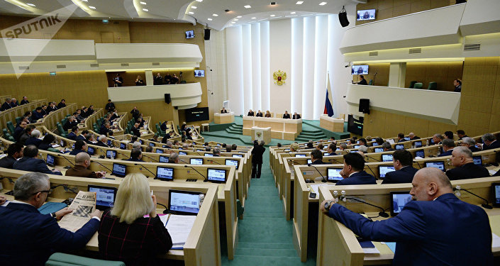 Consejo de la Federación ruso