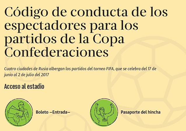 Código de conducta de los espectadores de la Copa Confederaciones