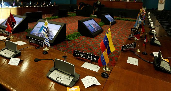 Maduro designa nuevo canciller; Delcy Rodríguez será candidata a la Asamblea Constituyente