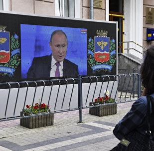Retransmisión de la 'Línea directa' con Putin
