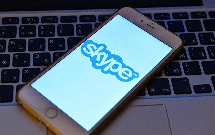 Como Google y Facebook: Microsoft admite que escucha algunas grabaciones de Skype