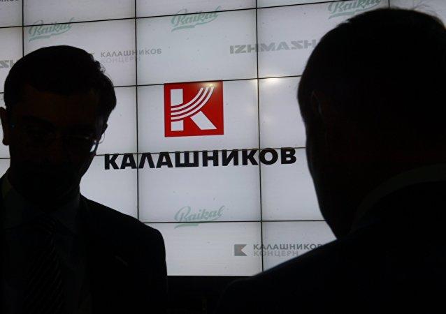 Logo del consorcio ruso Kalashnikov