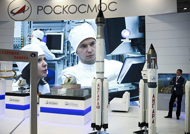 La compañía rusa Roscosmos