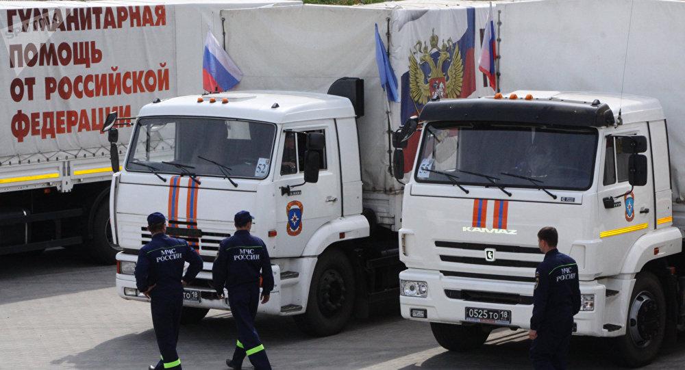 Ayuda humanitaria de Rusia para Donbás (archivo)