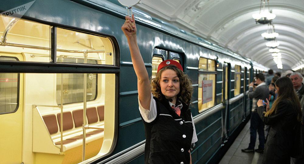 Metro de Moscú, Rusia (archivo)