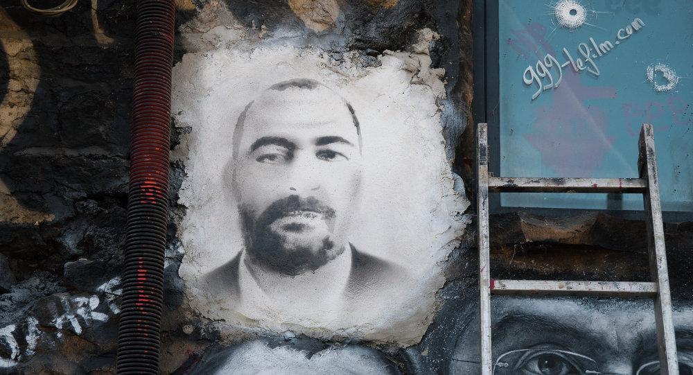 Retrato de Abu Bakr al Baghdadi (archivo)