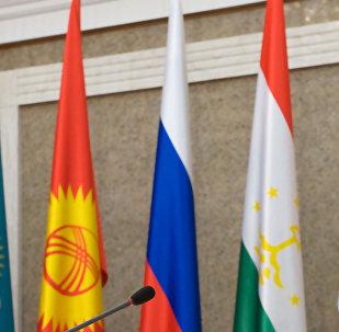 Banderas de país la Unión Económica Euroasiática
