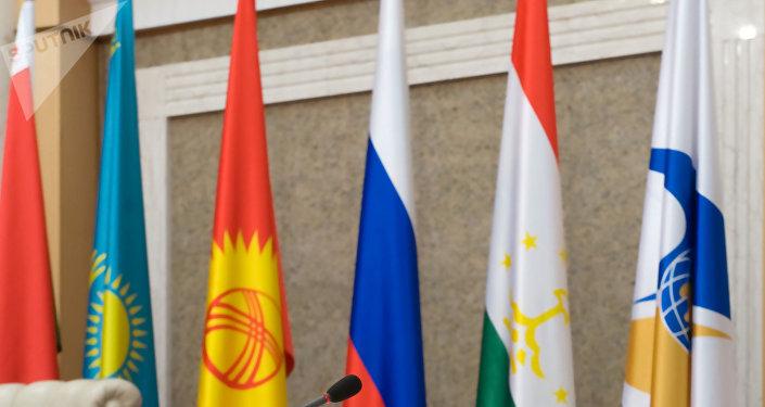 Banderas de países de la Unión Económica Euroasiática