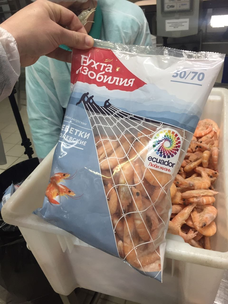 Los camarones ecuatorianos en un supermercado ruso
