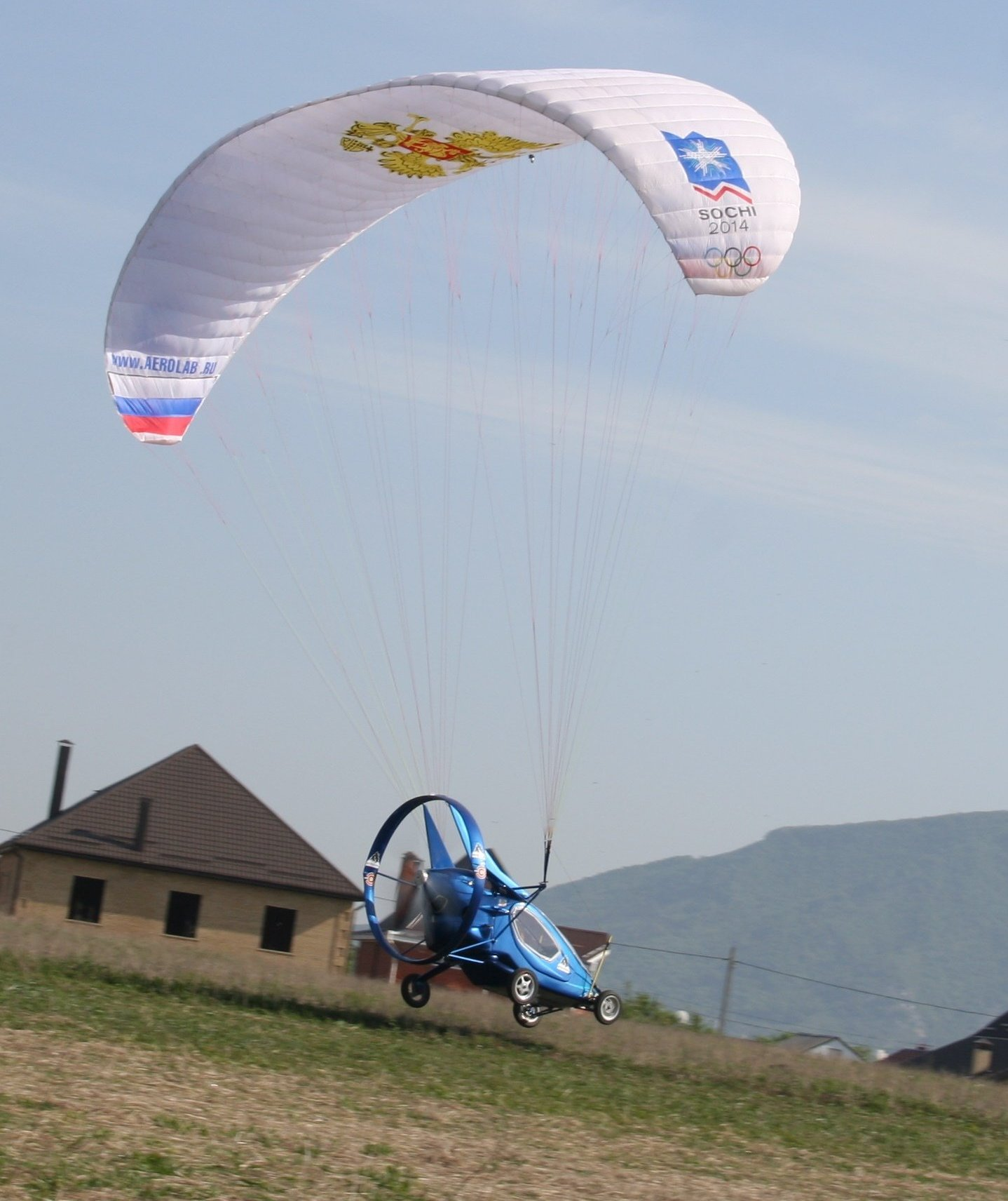 Un begalet, una aeronave híbrida ultraligera rusa