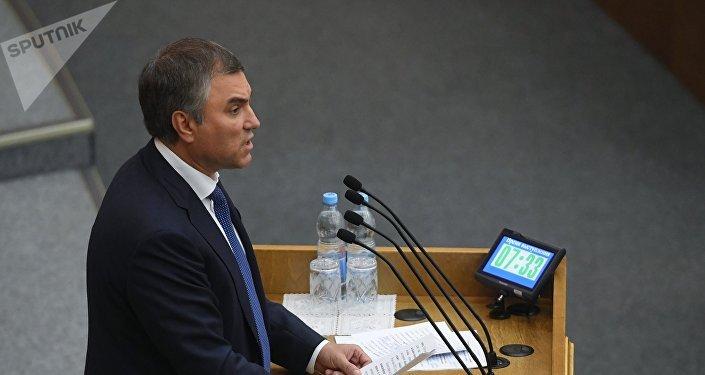 Viacheslav Volodin, presidente de la Duma de Estado de Rusia